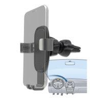 Car Holder Grabber 2.0 grey / black