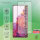 Second Glass X-Pro Full Cover for Samsung Galaxy S20 FE / S20 FE 5G