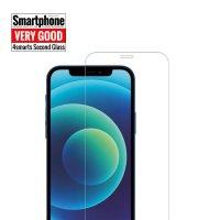 Second Glass 2.5D für Apple iPhone 12 / 12 Pro