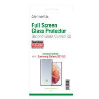 Second Glass Curved 3D UltraSonix for Samsung Galaxy S21 5G black